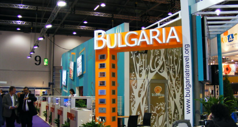 Обемни светещи букви Bulgaria
