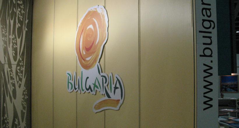 Рекламно лого Bulgaria