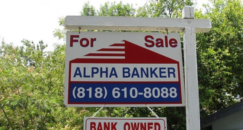 Рекламна табела Alpha Banker