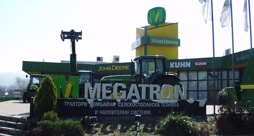 Рекламен надпис Megatron