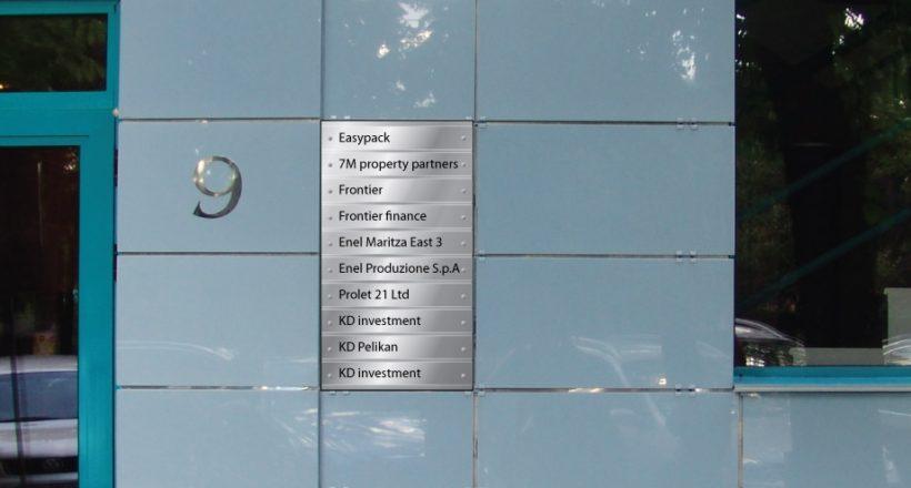 Дъговидна табела от еталбонд