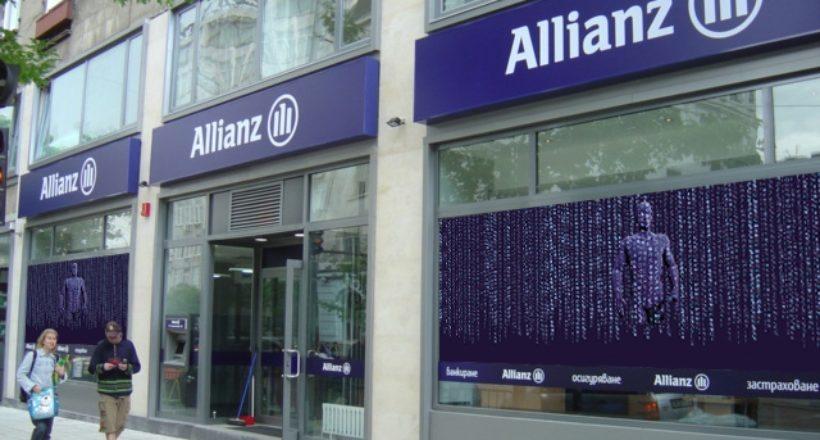 Рекламна кутия Allianz
