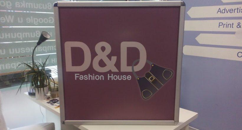Рекламна табела D&D