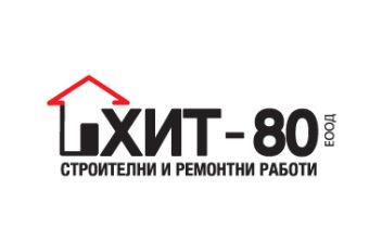 Хит-80