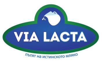 Via Lacta