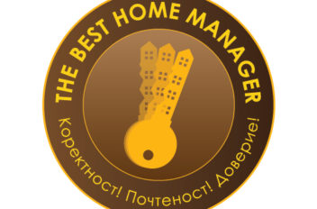 Home Manager