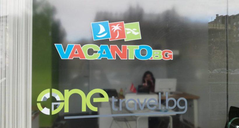 Брандиране витрина One Travel