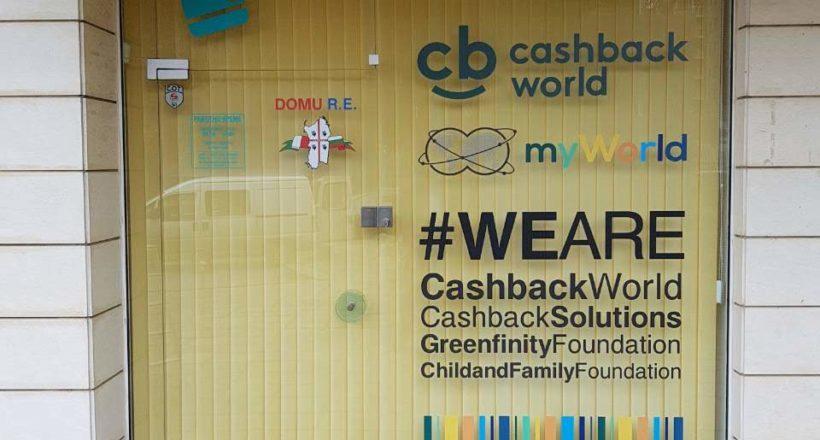 Брандиране на витрина Domu RE - Cashback
